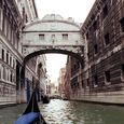 溜め息の橋