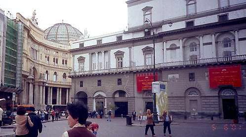 サン・カルロ劇場
