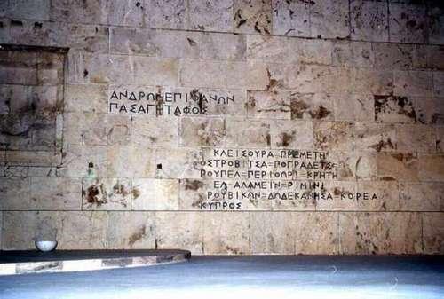 墓に刻まれた碑文