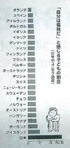 Kodoku2_8