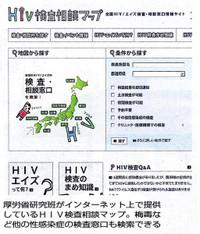 Th_hiv1